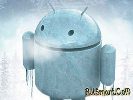 Как остановить фоновую работу приложения на Android? (инструкция)