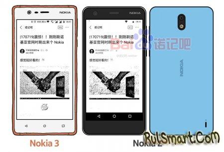 Nokia 2: очень доступный смартфон со Snapdragon 212 на борту