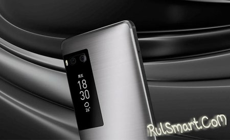 Meizu Pro 7 и Pro 7 Plus: флагманские смартфоны с двумя камерами и экранами