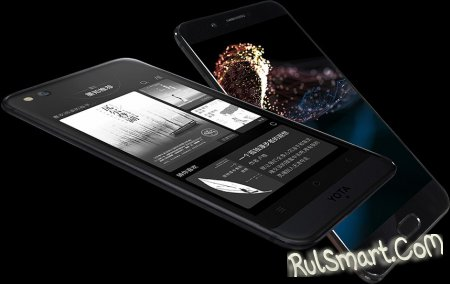 YotaPhone 3: опубликованы первые рендеры российского смартфона