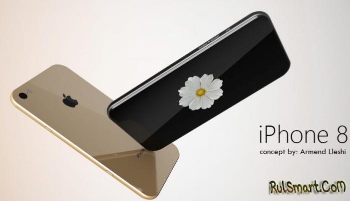Сколько будет стоить Apple iPhone 7S/plus и iPhone 8 в России?