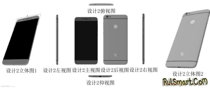 Китайское патентное ведомство: скоро выйдет новый смартфон LeEco