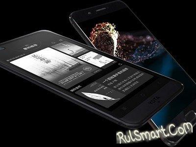 YotaPhone 3: когда выйдет и, какая будет цена смартфона?