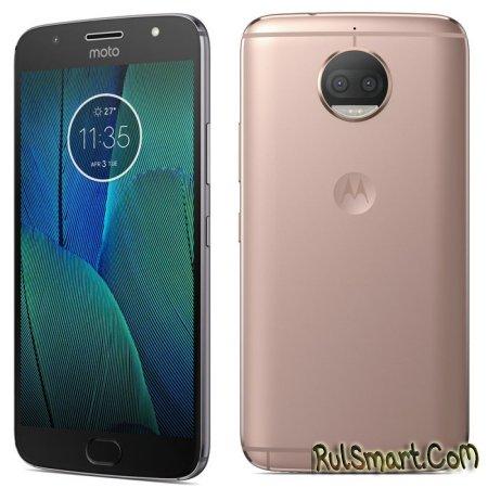 Motorola Moto G5 SE и G5 SE Plus: особое издание смартфонов