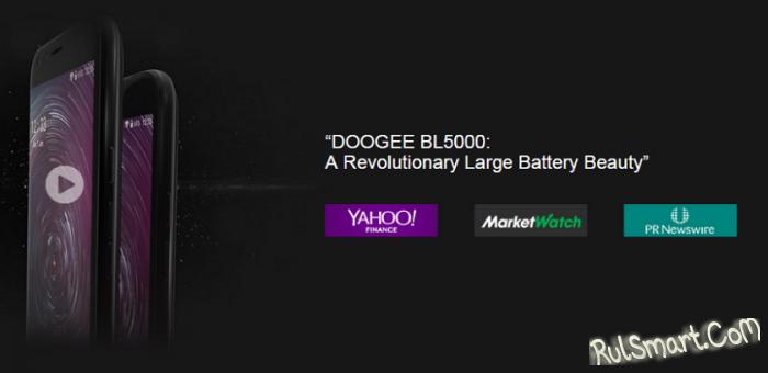 DOOGEE BL7000: доступный смартфон с мощным аккумулятором на 7060 мА/ч