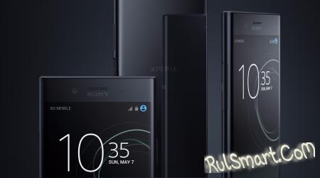 Какие смартфоны Sony Xperia, получат Android O? (полный список)