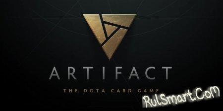 Artifact — новая карточная игра от Valve (на основе Dota 2)