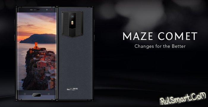 MAZE Comet — стильный смартфон с дисплеем как у Samsung Galaxy S8