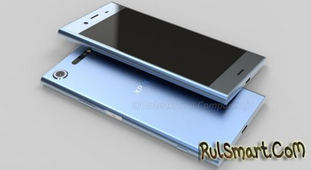 Sony Xperia XZ1: первые живые фото и рендеры смартфона