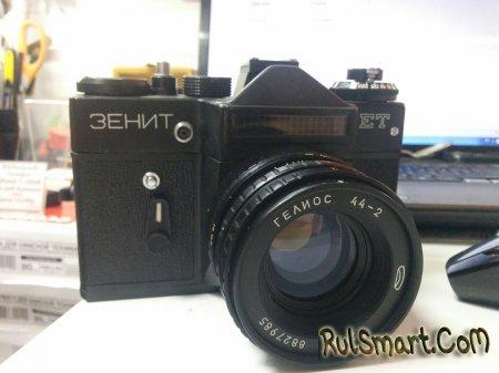 В России возобновят производство фотоаппарата «Зенит»