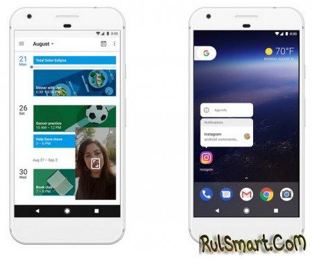 Samsung, LG, Sony, HTC получат Android 8.0 (Oreo) до конца года