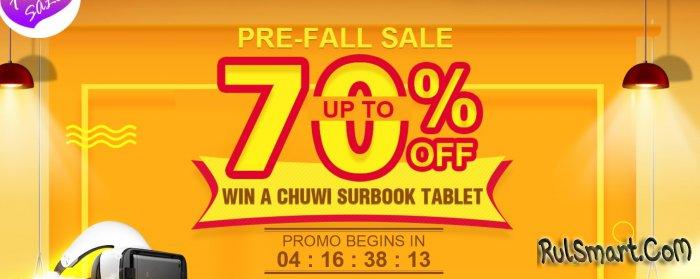 GeekBuying дарит Chuwi SurBook и проводит распродажу (акция)