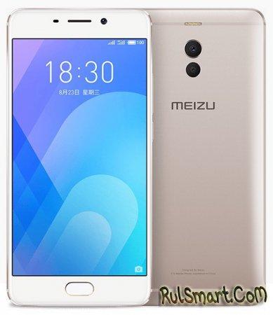 Meizu M6 Note — первый смартфон компании на процессора Qualcomm