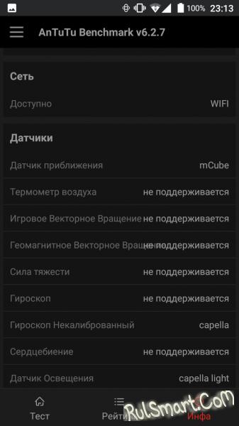 Обзор AGM A8 SE — функциональный защищенный смартфон на Android 7.0