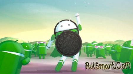 Android 8.0 Oreo поддерживает темы без Root-прав (кастомизация без границ)