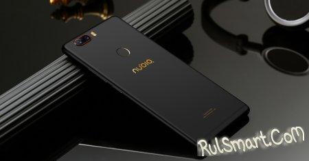 Nubia Z17 Lite: безрамочный флагманский смартфон с двумя камерами