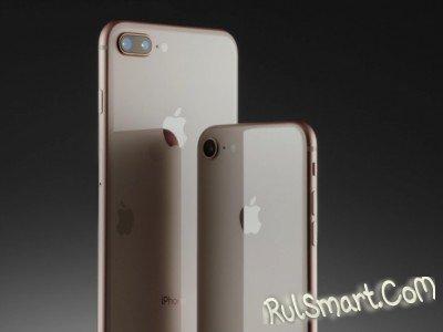 Apple iPhone 8 и 8 Plus: мощный смартфон, беспроводная зарядка и улучшенная камера