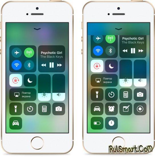 Почему нужно обновить iPhone 5S до IOS 11? (ТОП-3 причины)