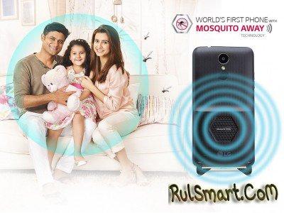 LG K7i — первый смартфон с защитой от комаров по цене $122