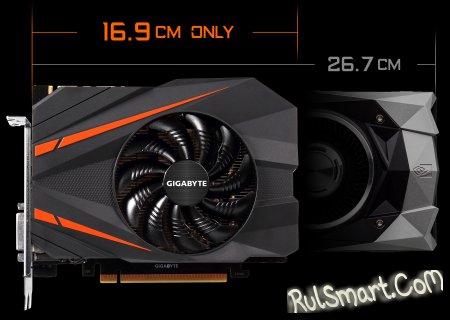 Gigabyte GeForce GTX 1080 mini — самая компактная видеокарта