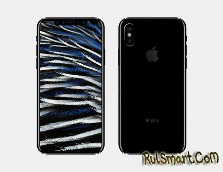 Apple iPhone 8 в России: цена и дата начала предзаказа