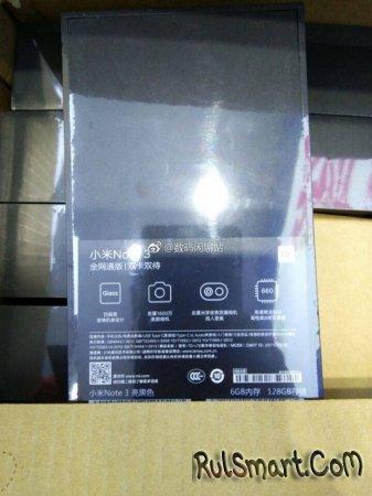 Xiaomi Mi Note 3 может получить процессор Qualcomm Snapdragon 660