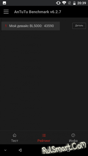 Обзор DOOGEE BL5000 — безрамочный смартфон с мощным аккумулятором