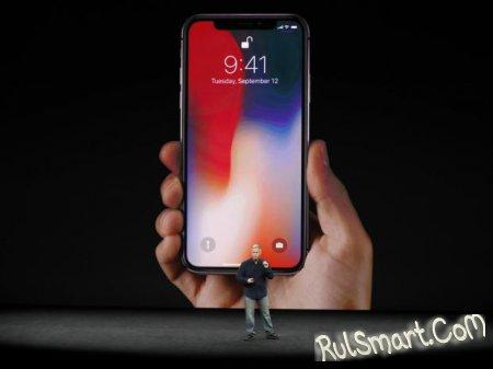 Apple представила смартфон iPhone X: характеристики и, что нового?