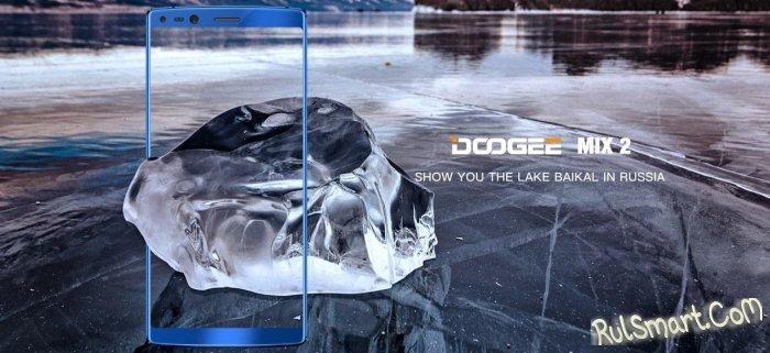 Какие различия между безрамочными смартфонами DOOGEE MIX lite, MIX и MIX 2