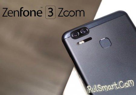 ASUS ZenFone 3 Zoom официально получил обновление ZenUI 4.0