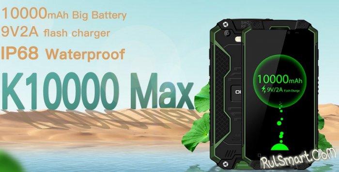 OUKITEL K10000 MAX «порвал» в тесте автономности iPhone 7 Plus и iPad mini 4