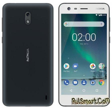 Nokia 2: первые рендеры ультрабюджетного смартфона на Android 7.1