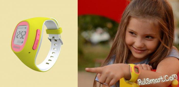 LEXAND Kids Radar — часы-трекер для отслеживания местоположения ребёнка