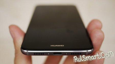 Huawei Mate 10: первый рендер флагманского смартфона