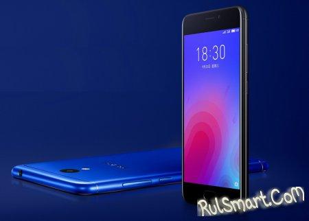 Meizu M6 – бюджетный смартфон с новым дизайном и старым железом
