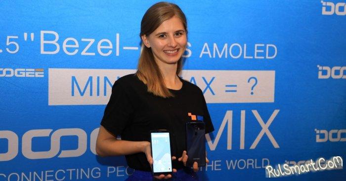 DOOGEE MIX 2: первый анонс безрамочного смартфона на выставке Праге