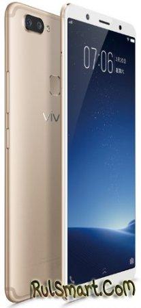 Vivo X20 и X20 Plus: Hi-Fi безрамочные смартфоны с Face ID