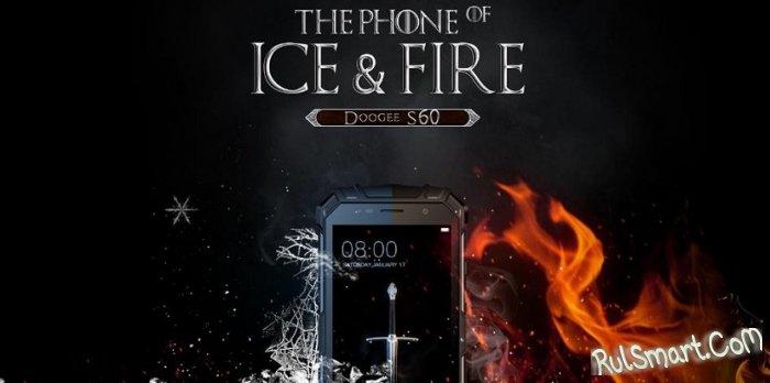 Как бесплатно получить защищенный смартфон DOOGEE S60 в стиле «Игры престолов»
