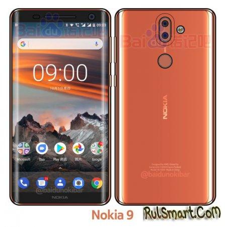 Nokia 9 с изогнутым экраном: первые рендеры смартфона