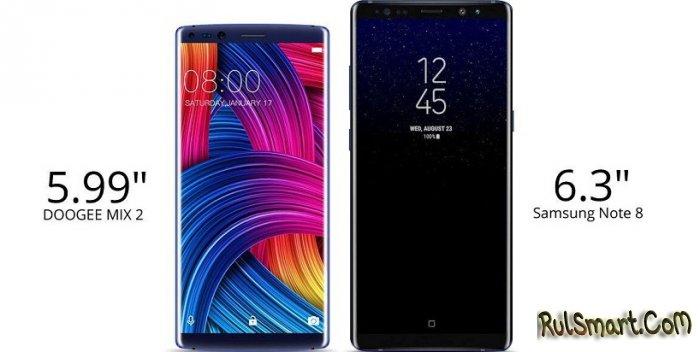 DOOGEE MIX 2 или Samsung Note 8: безрамочный смартфон, 4 камеры и распознавание лиц