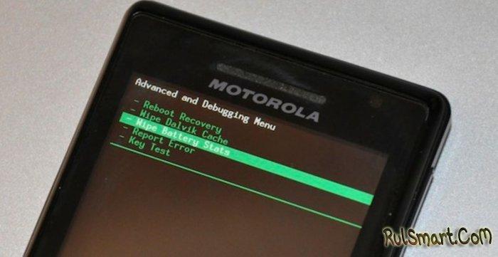 Что делать, если смартфон быстро разряжается? (как исправить проблему)