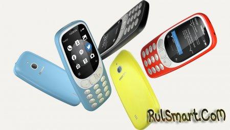 Nokia 3310 3G: телефон с быстрым интернетом, Java и новыми расцветками