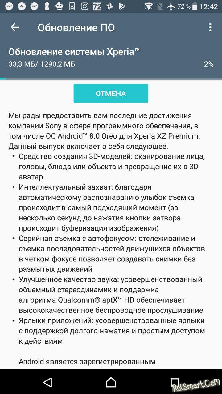 Sony Xperia XZ Premium получил Android 8.0 Oreo и 3D-конструктор