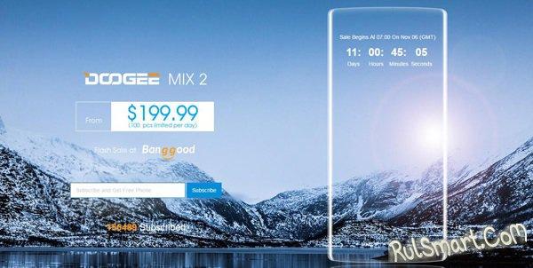 DOOGEE MIX 2: безрамочный смартфон с Helio P25 и 6 ГБ ОЗУ стоит $199