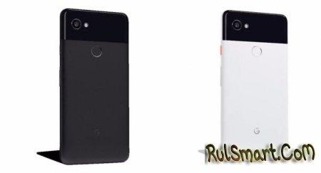 Google Pixel 2 и Pixel 2 XL: характеристики смартфонов и дата анонса