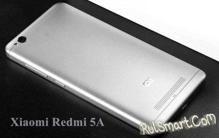 Xiaomi Redmi 5A: характеристики, цена и дата релиза смартфона