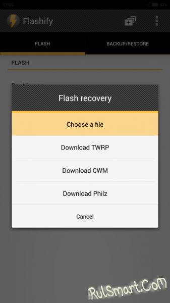 Как установить кастомное Recovery на Xiaomi без компьютера (MIUI, простая инструкция)