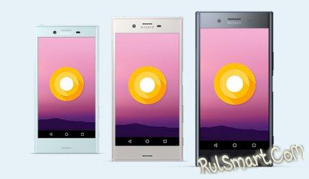 Android 8.0 AOSP вышла для Sony Xperia X, XZ, XZs, XP и XZ Premium