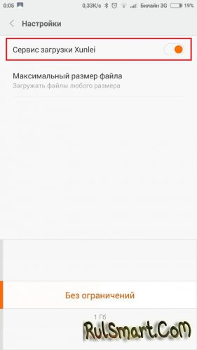Что делать, если Google Play при установке приложения выдает ошибку (как исправить)