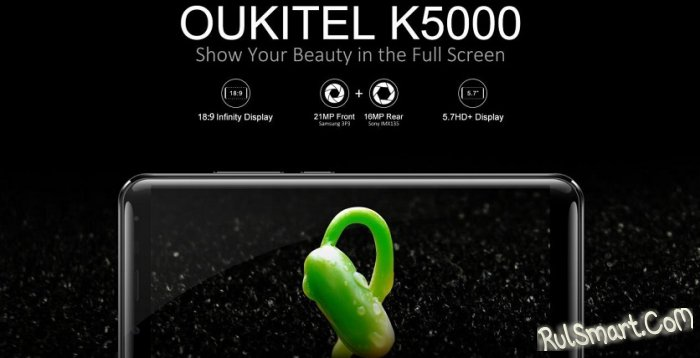 OUKITEL K5000: безрамочный фаблет с мощным аккумулятором на 5000 мА/ч